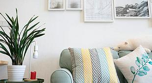 Mobilier, décoration, accessoires et textiles